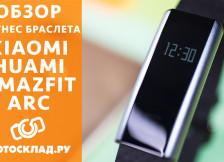 почему на фотосклад.ру телефоны дешевле