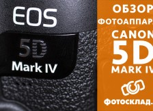 Видеообзор Canon EOS 5D Mark IV