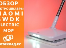 Видеообзор электрошвабры Xiaomi SWDK Electric Mop