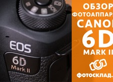 Видеообзор Canon EOS 6D Mark II
