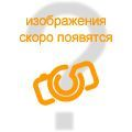Фон хромакей GreenBean Field 2.4 х 5.0