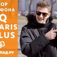Видеообзор BQ Aquaris U Plus