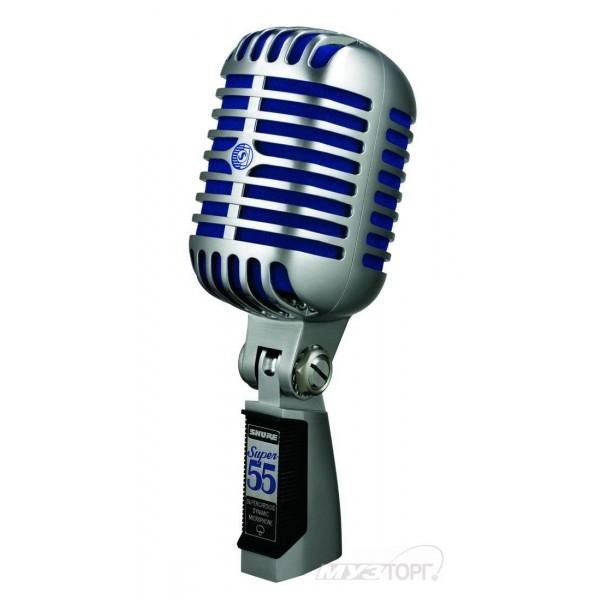 Микрофон Shure Super 55 Delux