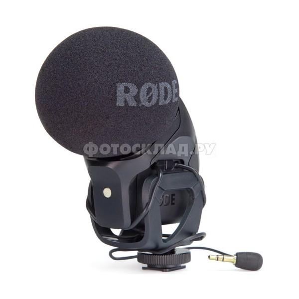 Микрофон RODE Stereo VideoMic Pro