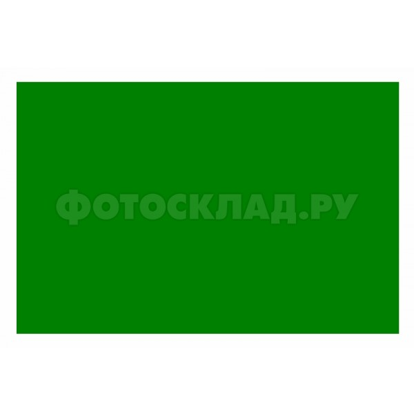 Фон бумажный Polaroid Dark Green Зеленый 2.72x11 м