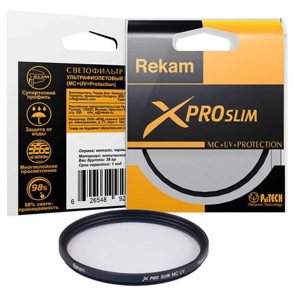 Ультрафиолетовый фильтр Rekam XPro Slim UV MC 77mm