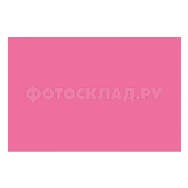 Фон бумажный Polaroid Dark Pink Розовый 2.72x11 м
