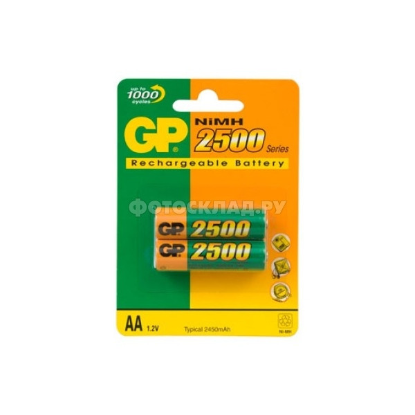 Аккумулятор GP AA 2500mAh, 2 шт.