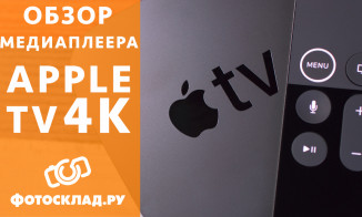 Видеообзор Apple TV 4k