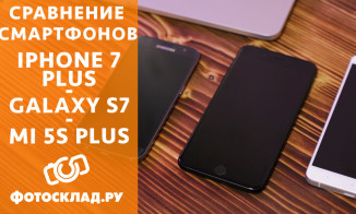 Видеосравнение Iphone 7 Plus/Galaxy S7/ Xiaomi Mi 5S Plus кто круче?